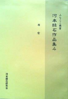 ふらここ叢書.jpg
