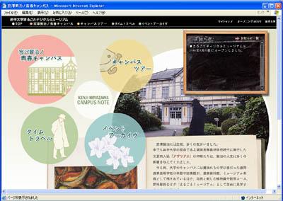 岩手大学ミュージアム.jpg