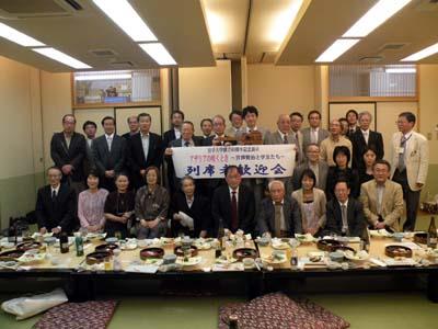 歓迎会記念写真.JPG