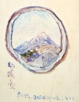 駒ヶ嶽と空.jpg