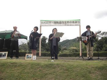 アザリア記念会.jpg