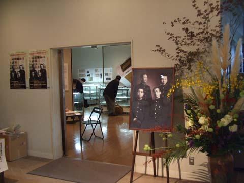 展示室入口.JPG