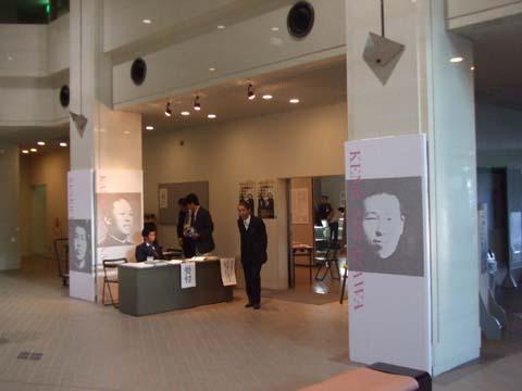 展示室入口②.JPG